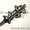 Шнек Moulinex,  шнек Panasonic,  шнек Philips,  шнек Vitek  #280965