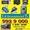 Ремонт мелкобытовой и крупнобытовой техники в самаре #659283