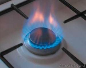 Установка и подключение газовых плит, замена газовых плит, демонтаж - Изображение #1, Объявление #354760