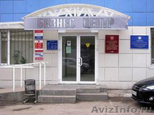 Продаю офисный блок площадью 410  кв.м. на Санфировой, 95 - Изображение #1, Объявление #1003437