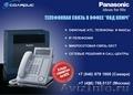 Установка и обслуживание мини АТС Panasonic