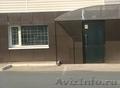 Продаю универсальное помещение 75 кв.м. в Октябрьском районе г. Самары, Объявление #91942