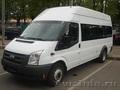 Аренда микроавтобусов Форд Транзит в Самаре 8-9372-057-996