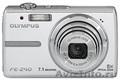 фотоаппрат Olympus FE-240