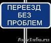 ГРУЗЧИКИ В САМАРЕ ГРУЗОПЕРЕВОЗКИ 89608293202