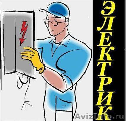 Замена электропроводки цены в самаре
