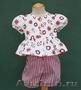 Детская одежда от 0 до 10 лет
