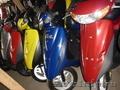 Скутер из Японии