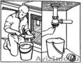Услуги сантехника,  ремонт , замена труб,  прочистка засора,