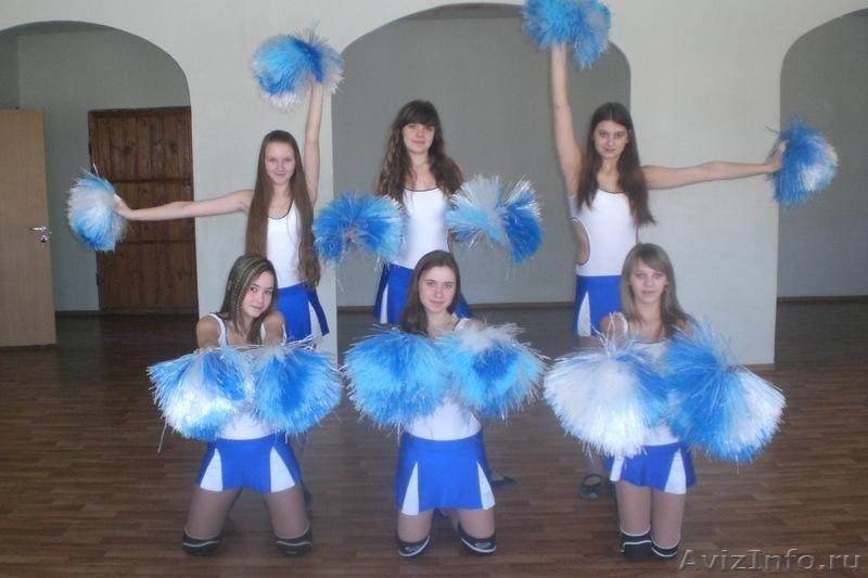 Как сделать танец из рук в руки