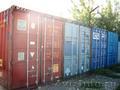 Морской контейнер б/у