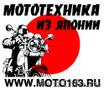Мотоциклы на заказ из Японии