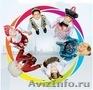 няня,  центр развития ребенка,  детский сад, ясли