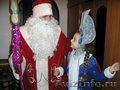 Дед Мороз и Снегурочка на дом детям