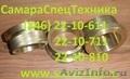 Штанга бурильная БКМ-311.05.09.000-01. Запчасти.