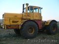 Трактор Кировец К-701,  в отличном состоянии,  полностью комплектный