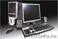 Ремонт компьютеров в самаре