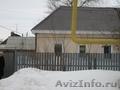 Продается дом+земельный участок