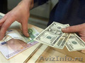 Помощь с получением кредита