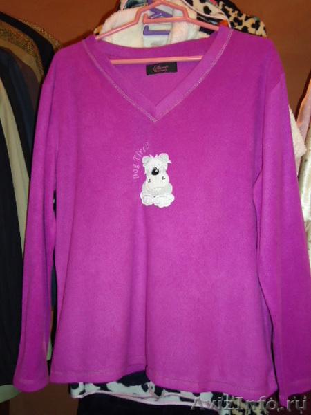 Купить Женские Блузки Оптом В Самаре