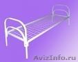 Металлические Кровать для рабочих, Объявление #630094