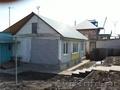 Продаю дом панельный, гараж, баня, 8, 25 соток земли.Все коммуникации.