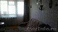 Продам квартиру в Отрадном Самарской обл.
