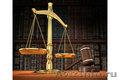 Юридические услуги и помощь адвокатов