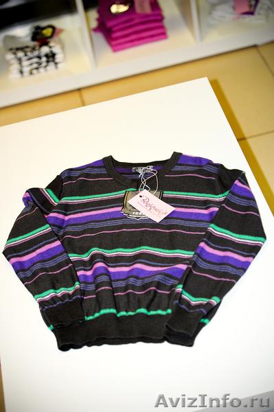 Одежда Самара