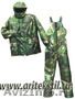 Пошив на заказ камуфляжная форма для кадетов, Объявление #716401