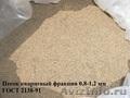 Песок для бассейнов - Изображение #2, Объявление #443120