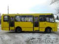 Продаю Богдан А-092 - Изображение #2, Объявление #849518