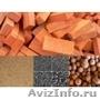 Кирпич, песок, щебень, цемент в Самаре., Объявление #7457