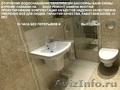 Монтаж систем водопровода, канализации, Объявление #870029