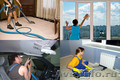 Уборка квартир в Самаре и в области