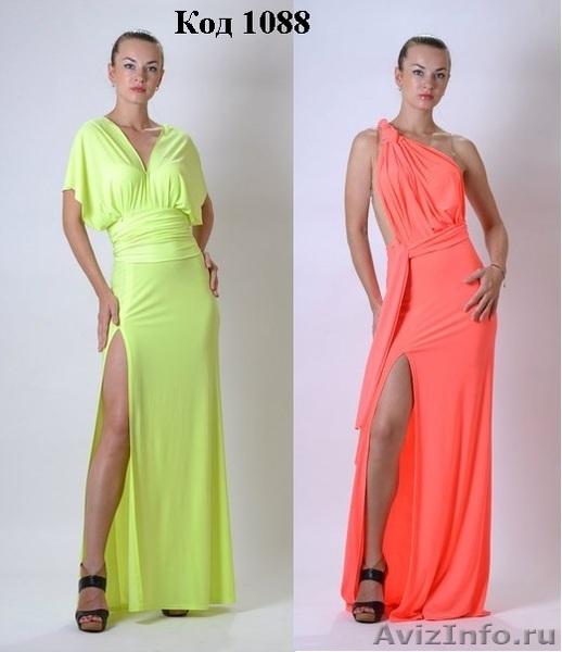 Бесплатно женская одежда Самара