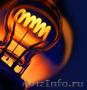 Электротехнические работы любой сложности, Объявление #945090
