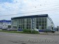 СТО Центр и автосалон