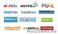 Недорогое размещение информации о ваших товарах,  услугах в интернете