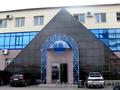 Продаю офис от 50 кв.метров в Ленинском р-не