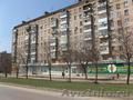 Сдаю в аренду универсальное помещение от 300 кв.м. на проспекте Ленина