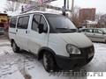 ГАЗ Соболь 2217,  2013 г.в.