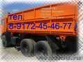 Сельхозник камаз прицеп продажа кузов 55102 45143 (