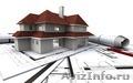 Строим коттеджи, дома, пристройки., Объявление #1094640