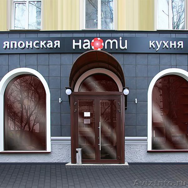 Торг.пом.130 кв.м. на Ново-Садовой 179, Объявление #1181475