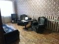 3-х комнатная  сутки ул,Осипенко,8 - Изображение #2, Объявление #1255378