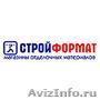 Магазин отделочных материалов СТРОЙФОРМАТ