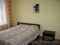 3-х комнатная на сутки ул.Полевая.71 - Изображение #4, Объявление #1278201
