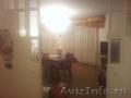 "4-х комнатная квартира на сутки у ТЦ ""Аквариум"" - Изображение #3, Объявление #1356860"