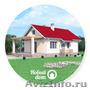 Архитектурное проектирование домов и коттеджей в Самаре